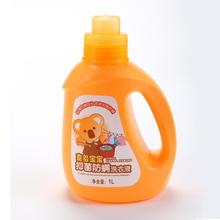 喜多 婴儿抑菌防螨洗衣液套装 1000ml 宝宝洗衣液衣服护理液