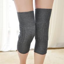 棉羊绒精细羊毛护膝盖 保暖护膝 超薄束口 弹性 内层加厚 正品