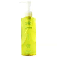 花草物记 卸妆油 120ml  深层清洁卸妆 温和无残留 正品