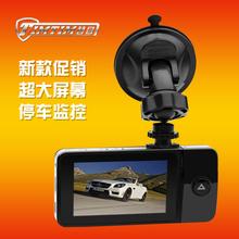 替目TTS2车载行车记录仪高清夜视超广角停车监控记录仪可旋转镜头