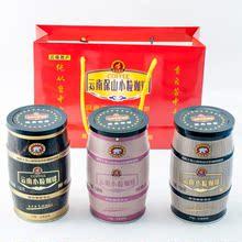 捷品云南小粒咖啡 罐装速溶咖啡三合一 口味自选3罐 送礼袋 包邮