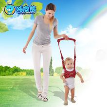 嗨皮熊正品 四季通用提篮式透气 纯棉婴儿学步带 宝宝两用学行带