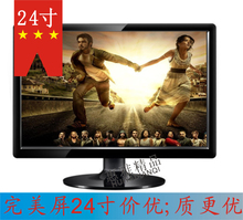 查看包邮电脑显示器24寸完美屏电视机+60带HDMI高清接口可接PS3广视角