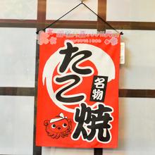 查看日式/日本寿司店装饰/挂饰/装饰/挂旗/挂布/门帘 布艺/章鱼小丸子