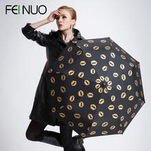 菲诺太阳伞金胶遮阳伞防紫外线晴雨伞小黑伞韩国创意折叠伞女雨伞