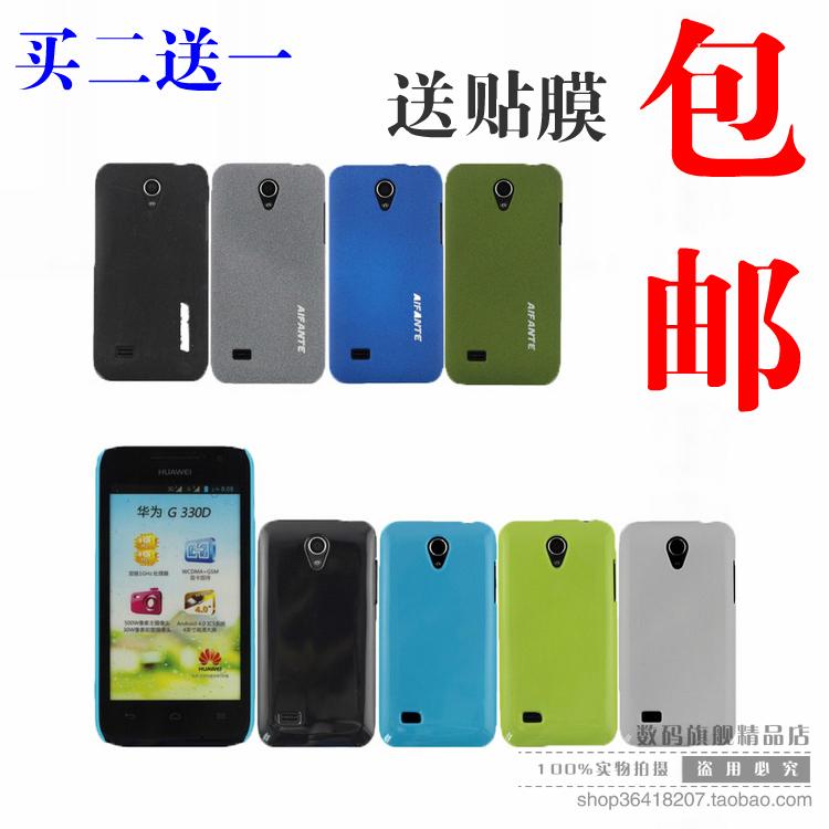 包邮 华为U8825D G330D C8825D G330C手机保护套 手机保护壳送膜
