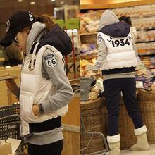 查看2015韩版女冬装运动休闲套装加绒马甲卫裤卫衣女加厚三件套大码