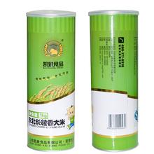 新鲜东北长粒香粳米1kg 优质香米绿色食品东北大米礼盒装五谷杂粮