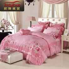 凯蒂威妮粉色结婚庆床品九十四件套床上公主套件床上用品