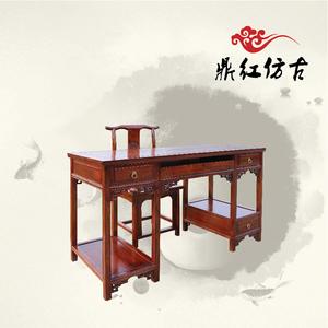 桌办公桌 明清仿古中式家具 实木榆木 三抽电脑桌简单大方