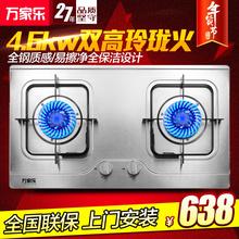 Macro/万家乐 IQA81(W)燃气热水器 嵌入式 天然气 液化气 大火力