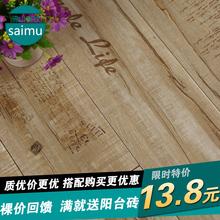 赛牧木纹砖150800仿实木地板英文字母复古防滑卧室木纹瓷砖地砖