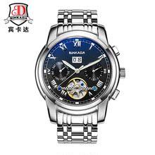 宾卡达正品镂空飞轮表 夜光全自动机械表 钢带防水多功能男士手表