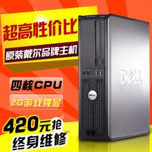 查看戴尔品牌台式迷你电脑小主机二手惠普双四核办公客厅游戏独显I3I5