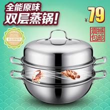 福帅蒸锅不锈钢2层 3层三层复底二层蒸锅加厚蒸笼电磁炉锅具30CM