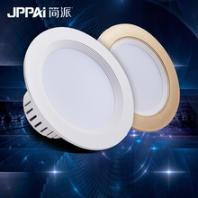 简派 (JPPAI)客厅 LED筒灯射灯8公分全套一体化2.5寸超薄灯具899