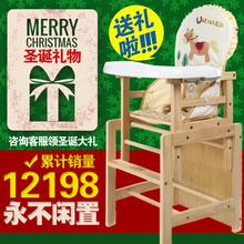 查看南极人宝宝餐椅实木多功能儿童餐椅小孩吃饭桌便携座椅婴儿餐桌椅