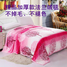 查看法兰绒毛毯法莱绒毯加厚珊瑚绒毯夏季空调毯午休毯旅行毯冬用床单