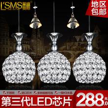 吊灯 客厅现代 简约 大气  创意个性餐厅灯 灯具 LED欧式水晶吸顶
