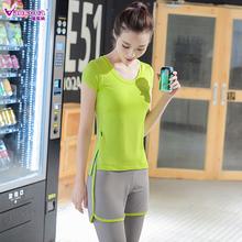 正品梵歌纳瑜伽服套装2017秋冬新款健身服女运动跑步瑜珈服夏跳操