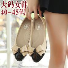 172巷大码秋季女鞋40 43平底单鞋41 42秋鞋大号女式瓢鞋圆头鞋