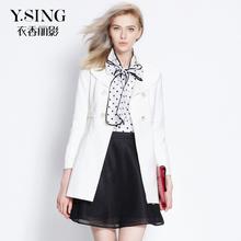 衣香丽影2017秋装新款 韩版气质优雅 白色中长款风衣外套女长袖潮