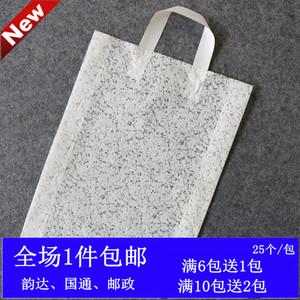 全新料加厚服装袋手提袋塑料袋包装袋礼品袋胶袋化妆品袋批发包邮