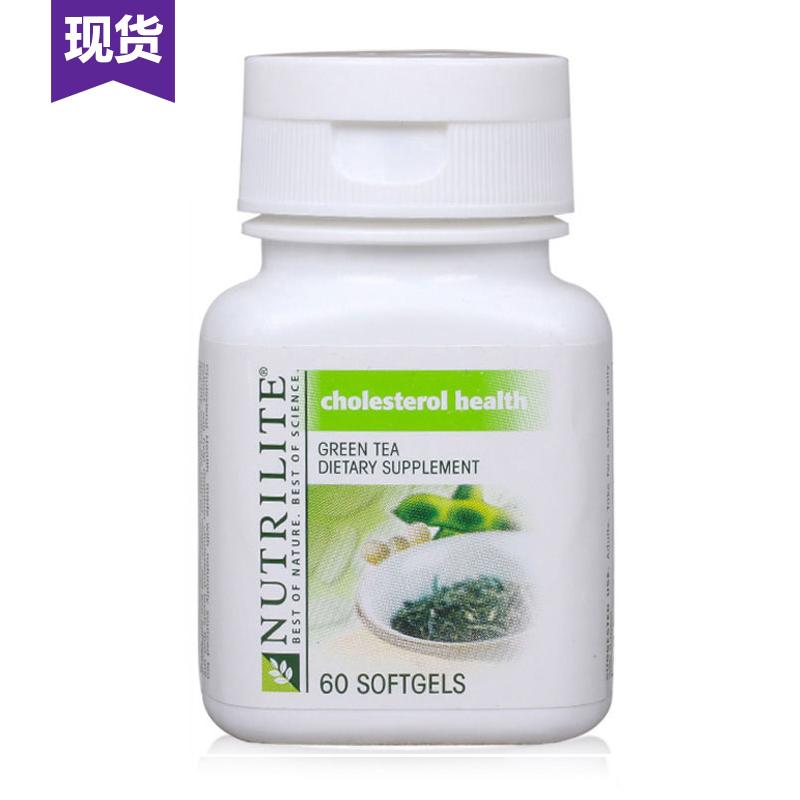 美国安利茶族益脂胶囊60粒 富含茶多酚 原装进口降胆固醇 降血脂