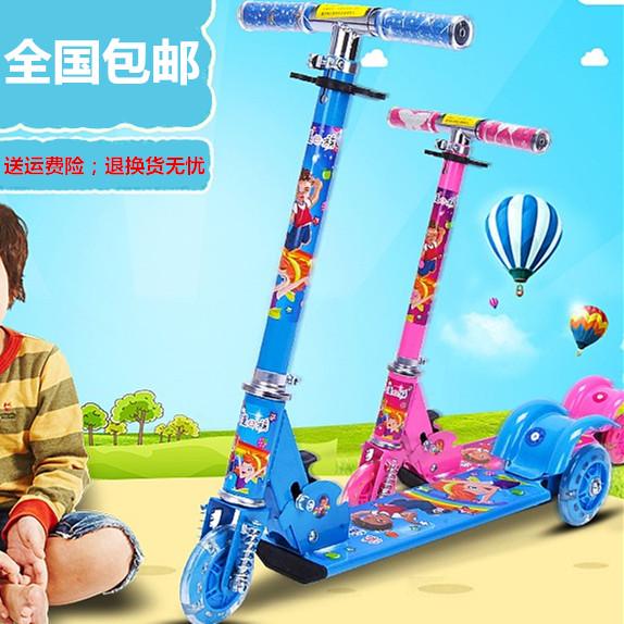 2-3-4-5-6-7-8岁小孩蛙式儿童滑板车三轮摇摆剪刀闪光轮扭扭童车