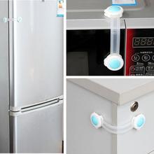 新品 实用儿童安全锁 宝宝防护安全锁 冰箱锁宝宝安全锁抽屉锁