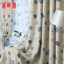 查看窗帘布料客厅高档成品飘窗田园加厚全遮光落地窗帘卧室定制遮阳布