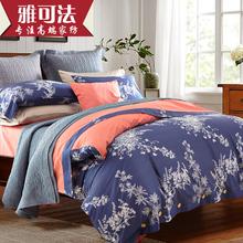 雅可法 欧美式全棉贡缎四件套 春夏高端长绒棉纯棉床上用品 特价