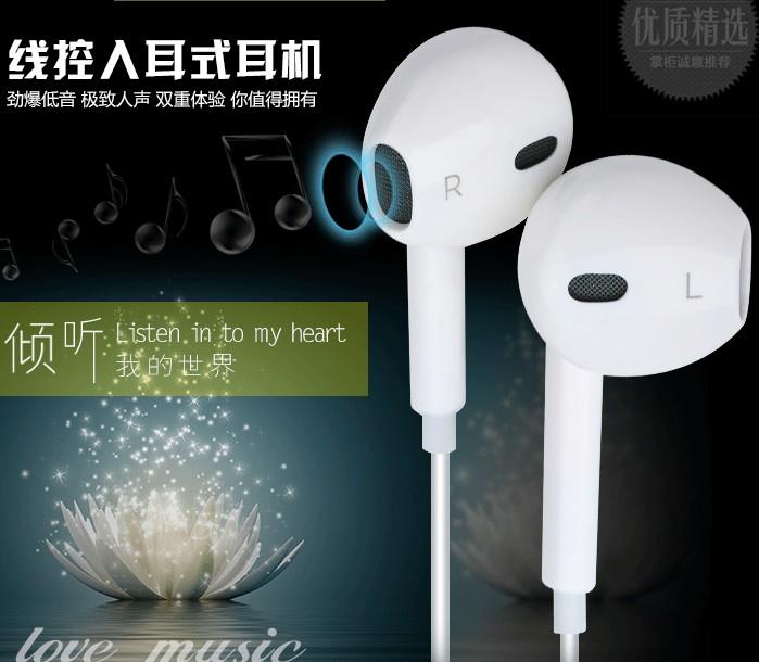 魅族M9 MX2 mx3 ep21/30/40meizu耳机原装正品 入耳重低音包邮
