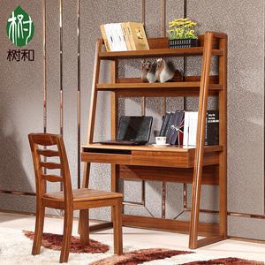 树和 乌金木色书柜 木书柜电脑桌组合书架书柜连体书桌柜特价价格: