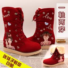 查看2015冬季新款卡通可爱平底保暖初高中学生女生女孩手绘雪地靴棉鞋
