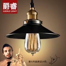 设计师款铁艺复古新美式吊灯小圆形餐厅吊灯创意个性办公吊灯8890
