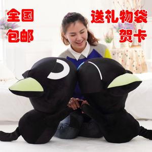 罗小黑毛绒公仔大号卡通玩偶猫咪抱枕靠垫儿童玩具布娃娃生日礼物