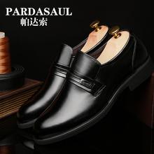 帕达索男鞋 春夏商务正装皮鞋男 英伦真皮套脚低帮潮流一脚蹬鞋子