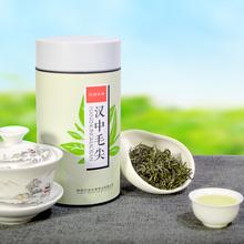 2017新茶叶 春茶 毛尖绿茶 雨前信阳毛尖 明前嫩芽茶150g/罐