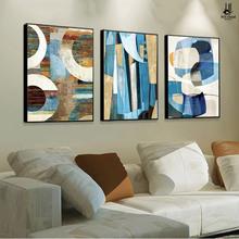 云图 抽象装饰画现代简约竖版客厅过道办公室酒店沙发背景墙挂画