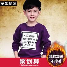 查看童年秘密 男童纯棉加绒加厚套头卫衣2015秋冬中大童儿童上衣外套