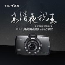 行车记录仪 高清夜视 双镜头超大广角170° 迷你车载摄像头记录仪