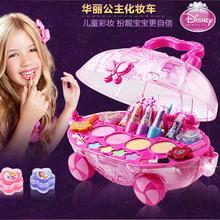 查看迪士尼公主儿童化妆品女孩化妆车彩妆盒过家家玩具圣诞节生日礼物