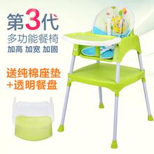 查看两用宝宝餐椅多功能儿童餐椅特价幼儿高脚椅婴儿餐桌椅吃饭bb凳子