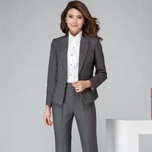新款职业装女装套装春秋冬长袖一粒扣西装OL修身西服