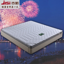 吉斯床垫3E椰梦维 乳胶椰棕床垫硬棕垫软硬两用席梦思儿童床垫