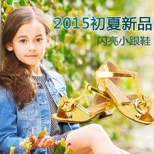 2017新款夏季童鞋女童凉鞋韩版 儿童高跟公主鞋学生女孩皮凉鞋