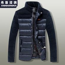 希斯琼纳男棉衣外套冬装新款男士薄款大码棉服保暖时尚男棉袄外套