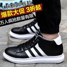 尤骆帝三条杠男鞋潮休闲鞋运动板鞋高帮鞋男韩版圆头系带增高鞋子