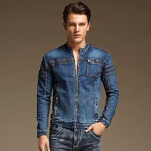 秋装弹力牛仔外套男韩版修身牛仔衣上衣男装复古弹性大码牛仔夹克